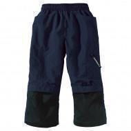Jack Wolfskin Beach Pants Kids